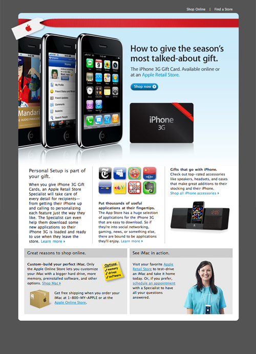 Apple Email Newsletter: iPhone 3G Gift Card
