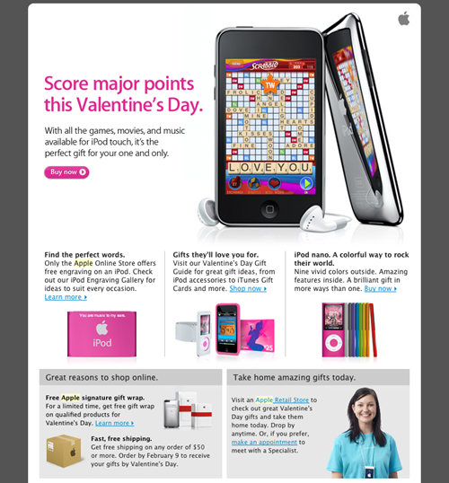 Apple Email Newsletter: Valentine's Day 2009